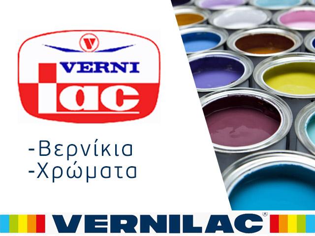 mykonos-paints-nazos (5)